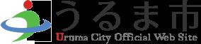 The Uruma City Hall