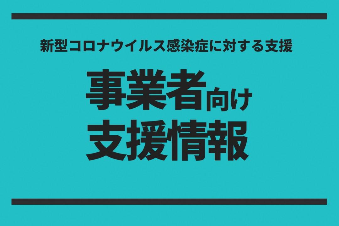 沖縄 県 コロナ 感染 者 最新 情報